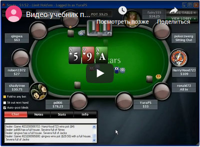 Casino online на телефон для android main
